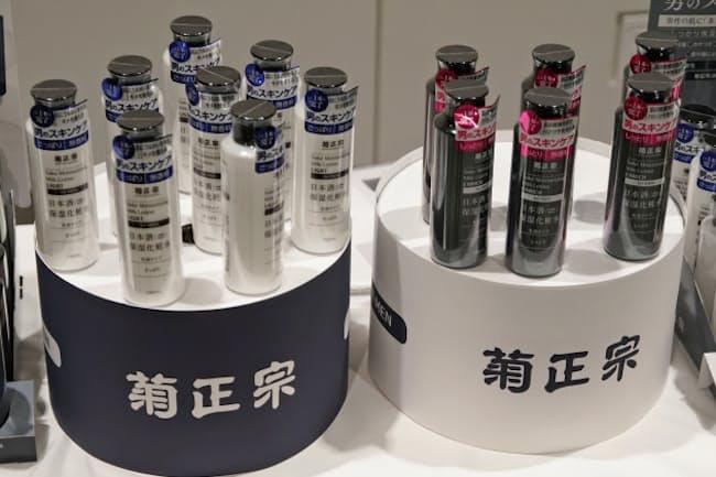 菊正宗酒造の男性用化粧水「日本酒保湿化粧水」