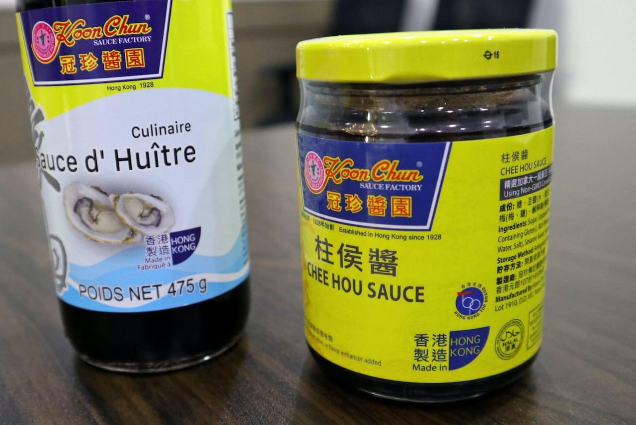 米国向け以外は「香港製造」のラベルを維持する方針だ