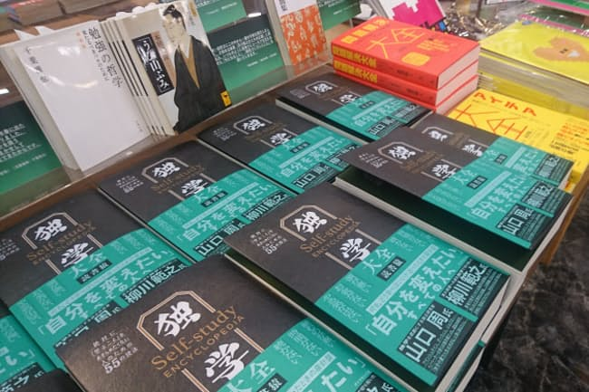 著者の選んだ本と旧刊をともに並べた特設の平台に展示する(青山ブックセンター本店)