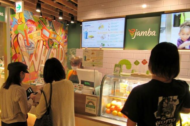 ミヤシタパークにある店舗には10~30代の女性が多く訪れる