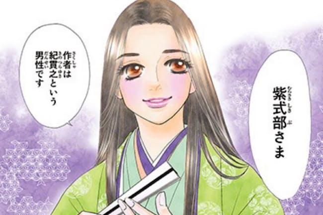 講談社「日本の歴史」第5巻。華やかな少女漫画タッチで平安時代を描く(C)池沢理美/講談社