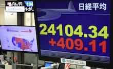 日経平均株価は5日、約2年1カ月ぶりの高値をつけた(5日、東京都港区の外為どっとコム)