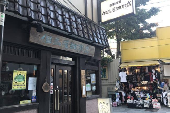 思い出横丁入り口の但馬屋珈琲店本店。看板の文字は現社長の奥様のつてで書家に書いてもらった
