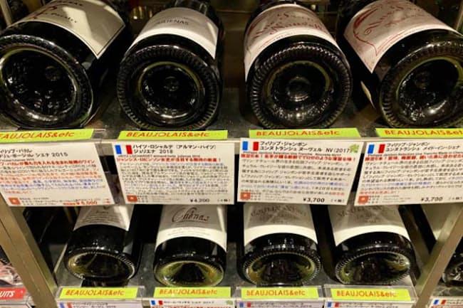 ワインショップ「WINE MARKET PARTY」で売られている様々なボージョレ・ワイン