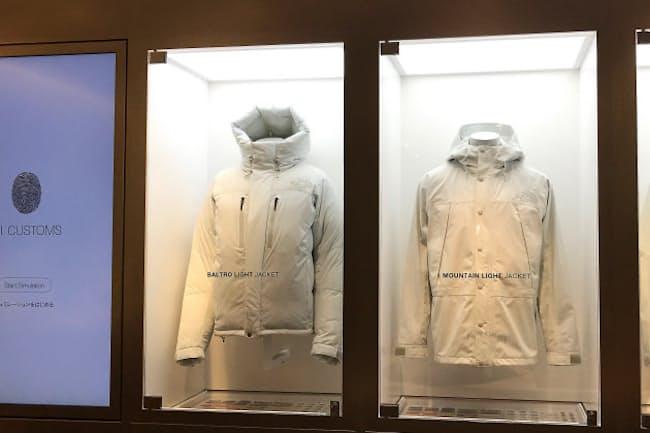 「ザ・ノース・フェイス ラボ」では顧客の好みに合わせたジャケットが作れる