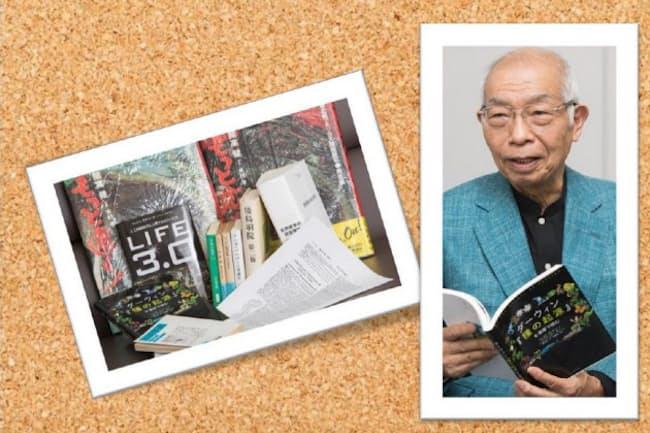 垣添忠生氏と座右の書・愛読書
