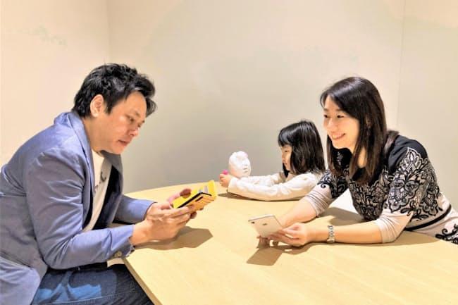 パソナグループの金沢さんは夫とスケジュールアプリを活用して家事育児を分担している