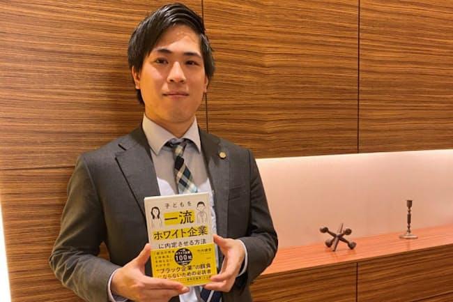 『子どもを一流ホワイト企業に内定させる方法』の著者、竹内健登氏