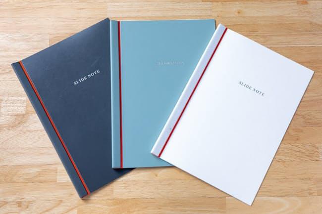 表紙の色は3色展開を予定