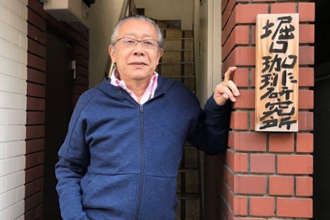 堀口俊英さんは現在、堀口珈琲の会長。経営は後進に引き継ぎ、自らは堀口珈琲研究所での研究活動にいそしむ