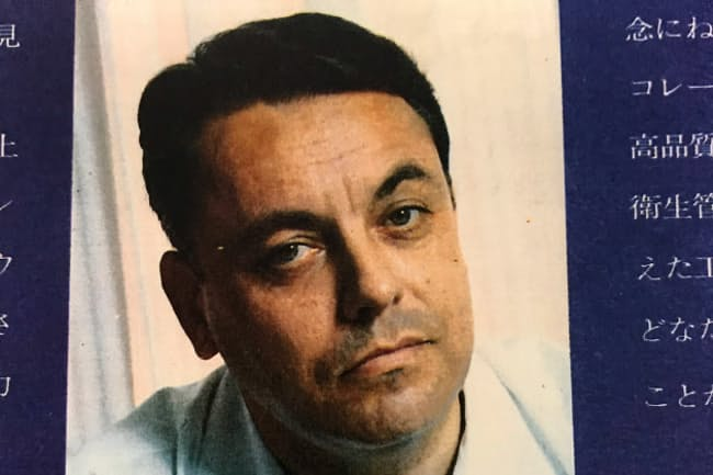 旧カネボウグループのカタログには父の写真が掲載されていた