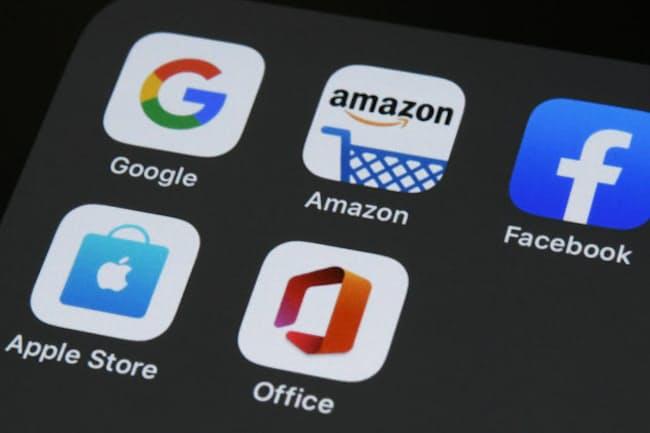 米巨大IT企業は米マイクロソフトを含めて「FAMGA」とも呼ばれる(各社のアプリ)