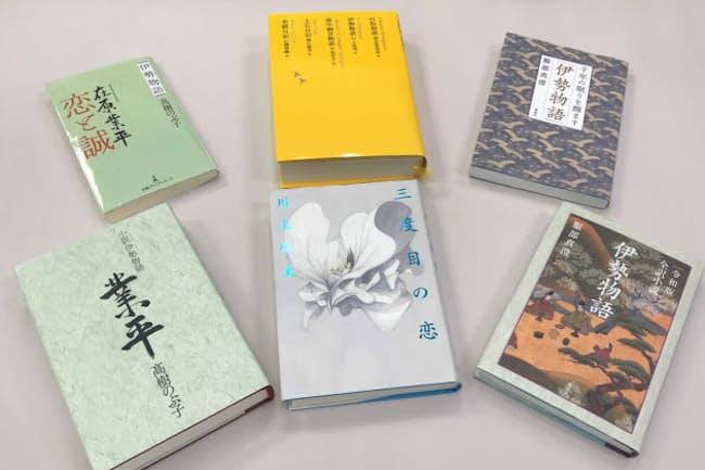「伊勢物語」をモチーフとした小説などが相次ぎ刊行されている