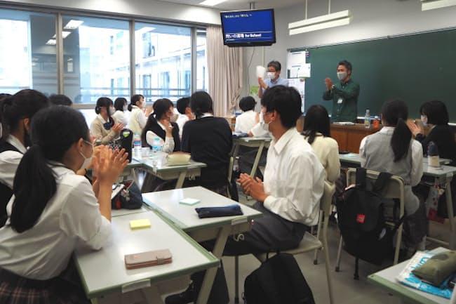 渋谷教育学園渋谷中学高等学校での出張授業の様子