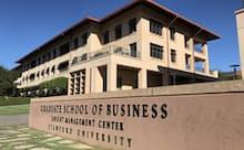 米スタンフォード大学経営大学院。同大学はシリコンバレーにイノベーション型ビジネスが集積する契機のひとつになった