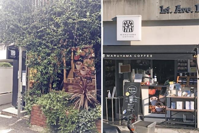 10月末に閉店した丸山珈琲の表参道Single Origin Store(左、2017年開業)と鎌倉店(15年開業)。首都圏に喫茶スペースのある店はなくなった