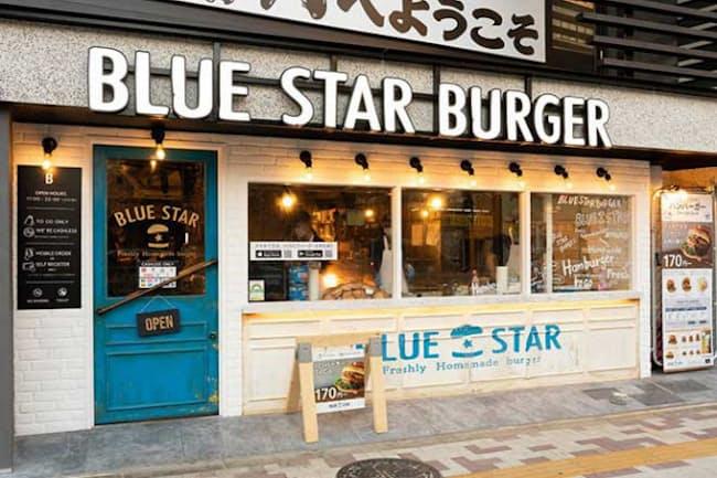 2020年11月10日にオープンした「ブルースターバーガー中目黒店」(東京都目黒区上目黒3-1-4グリーンプラザビル1階)