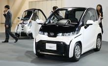 トヨタ超小型EV 東京モーターショー出品車両を公開