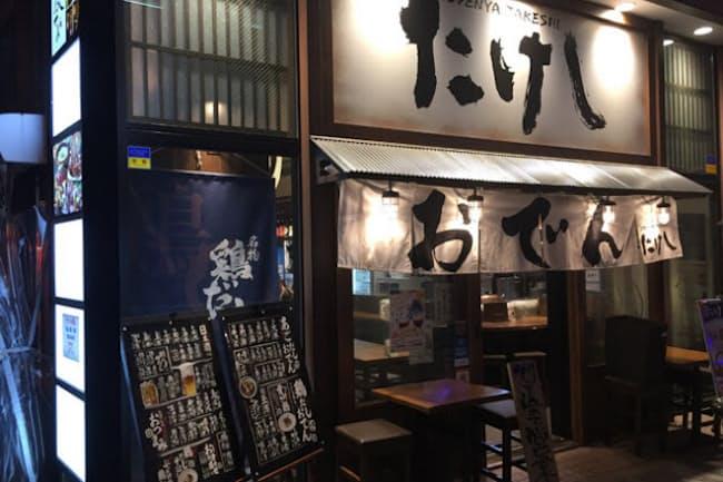 「おでん屋たけし」有楽町店の店頭。のれんが効いている。雰囲気は老舗酒場