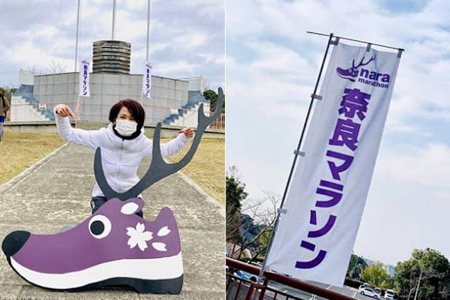 コロナ禍で開催された奈良マラソンでは、感染予防のためのさまざまな工夫が見られました。
