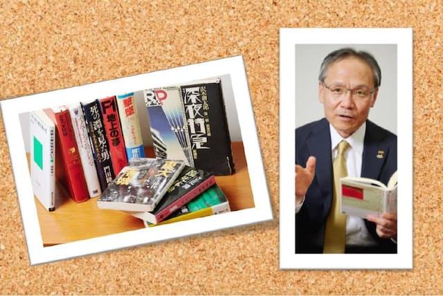 山口聡氏と座右の書・愛読書
