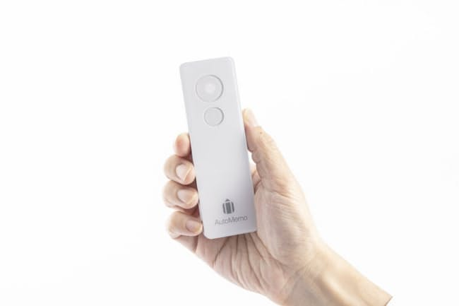 ソースネクストが2020年12月に発売したAIボイスレコーダー「AutoMemo(オートメモ)」。公式オンラインストアでの販売価格は1万9800円(税込み、以下同)
