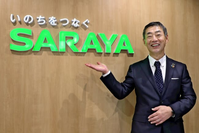 サラヤ社長 更家悠介氏