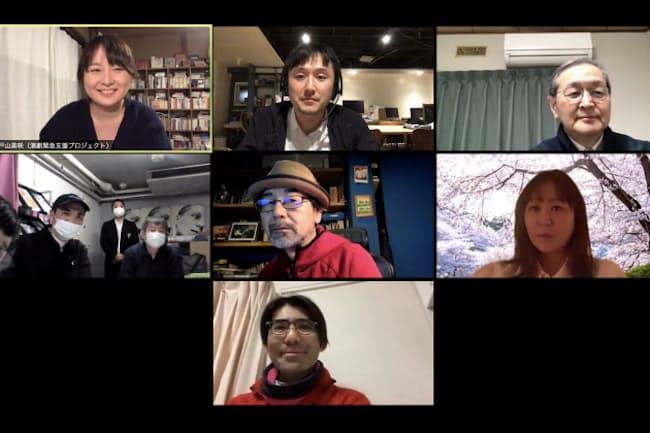 #WeNeedCultureは14日、オンラインで会見を開いた。休業補償を政府に求めていくという =同団体提供