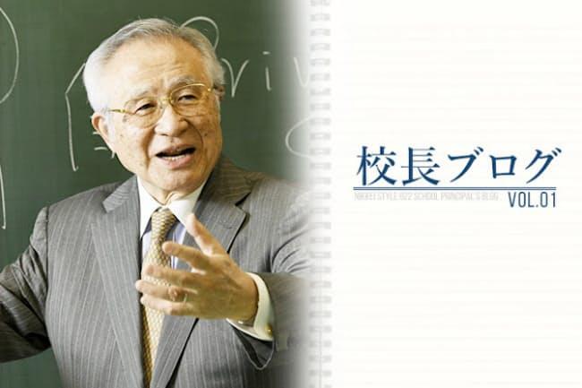 渋幕・渋渋中高の田村哲夫校長