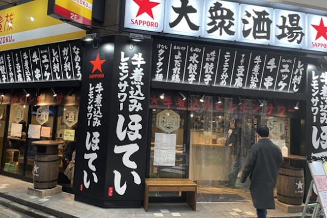 巣鴨店の外観。「ほてい」の文字が強烈だ。最近の店舗は、このデザイン