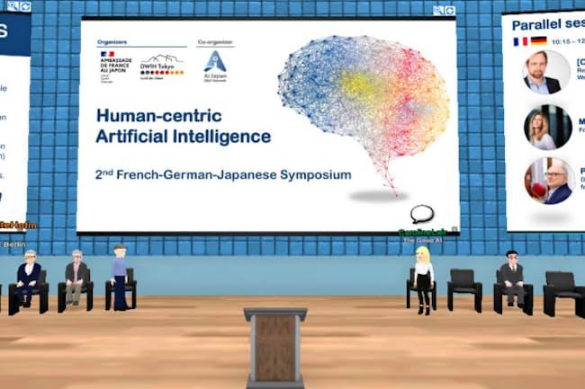 2020年11月に仮想空間で開いた「人間中心のAI:第2回仏独日シンポジウム」にはパネリストのアバターが登壇した