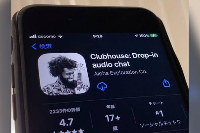 音声SNS「Clubhouse」が日本でも利用者を急速に増やしている