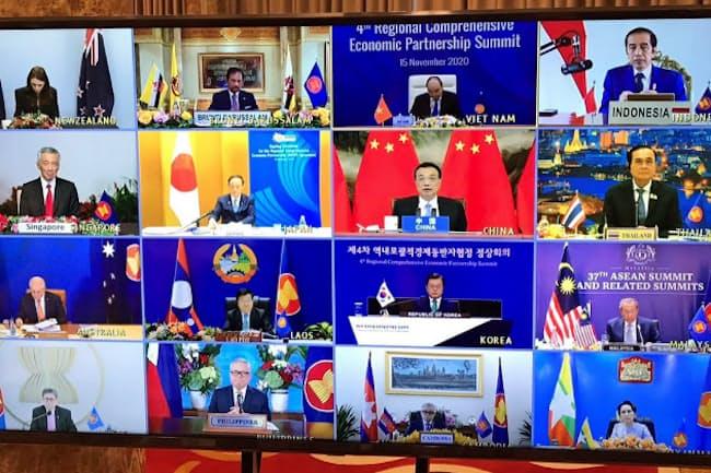 東アジア地域包括的経済連携(RCEP)のオンライン首脳会合