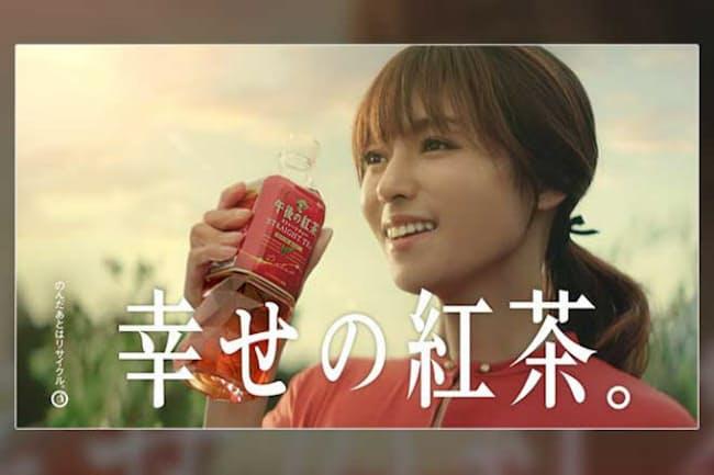 2020年3月から継続しているテレビCM「きっと幸せは、さわれるくらい、そばにある。幸せの紅茶。」編