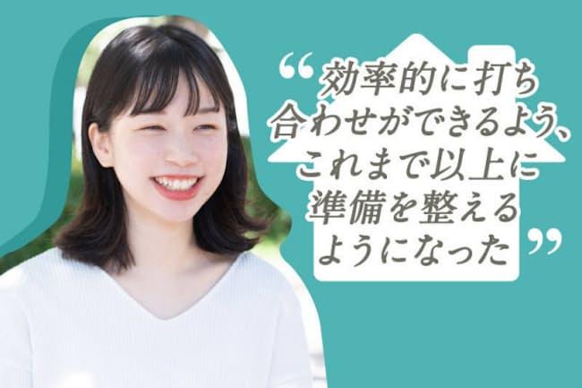 オイシックス・ラ・大地の尾花美咲さん
