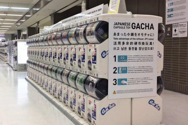 成田国際空港から始まった「空港ガチャ」は全国に広がった