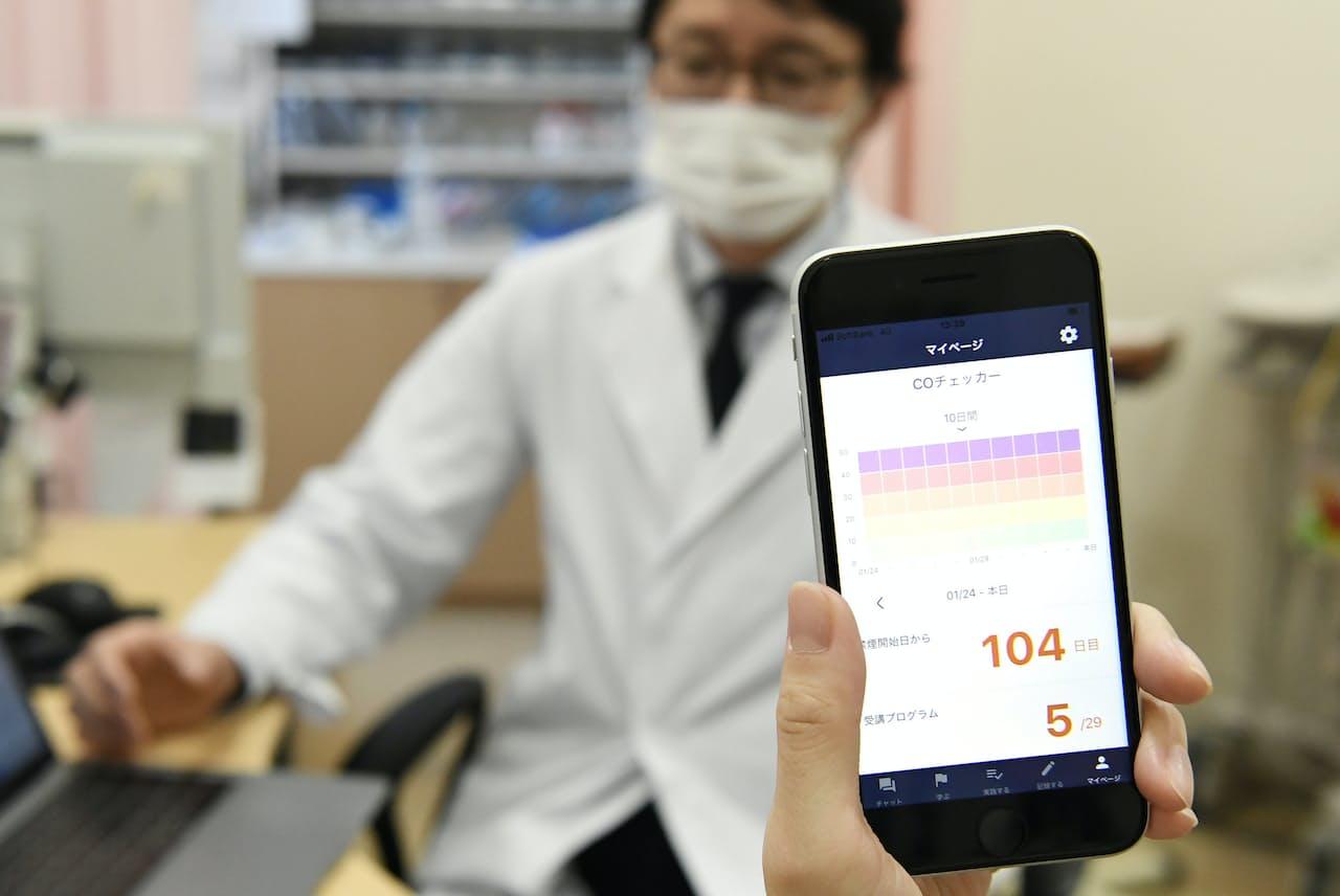 禁煙治療アプリが初めて保険収載され、今後様々な分野で治療アプリの活用が期待される