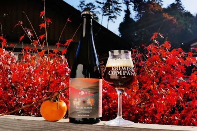Far Yeast Brewingは「KAGUA」「Far Yeast」に次ぐブランド「Off Trail(オフトレイル)」を立ち上げ、クラフトビールの新たな可能性に挑戦