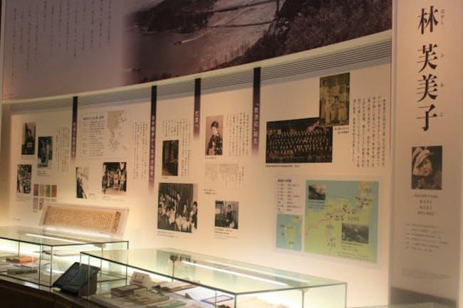 北九州市立文学館は2020年3月のリニューアルオープンの際、林芙美子のコーナーを設けた