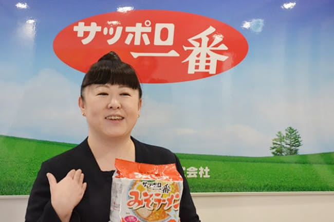 サッポロ一番シリーズを担当する、サンヨー食品マーケティング部第2課の川井理江・課長代理