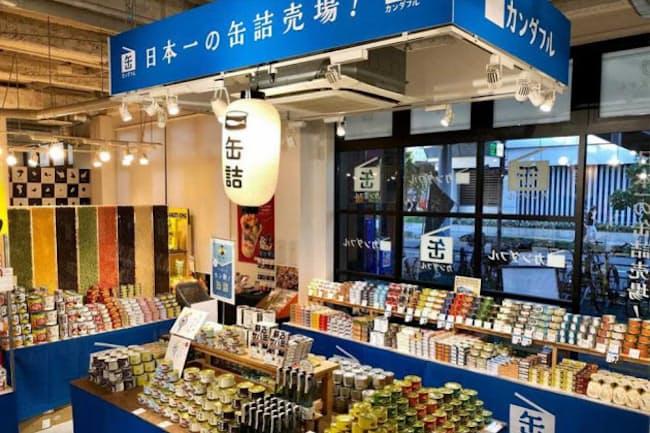 全国各地のご当地缶詰を集めた「カンダフル」。2020年9月、東京・秋葉原に誕生した