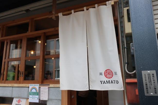 京王井の頭線・三鷹台駅から徒歩約3分の場所にある麺屋YAMATO