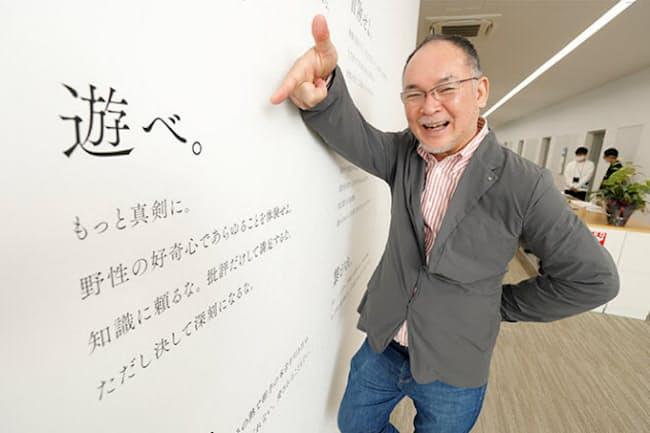 スノーピーク会長 山井 太(やまい とおる)氏