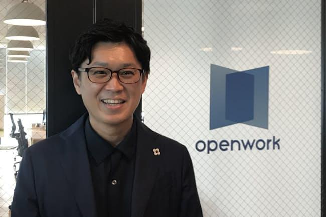 大沢陽樹・オープンワーク社長
