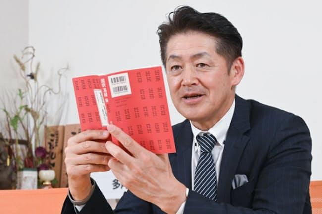 日本農業法人協会会長 山田敏之氏