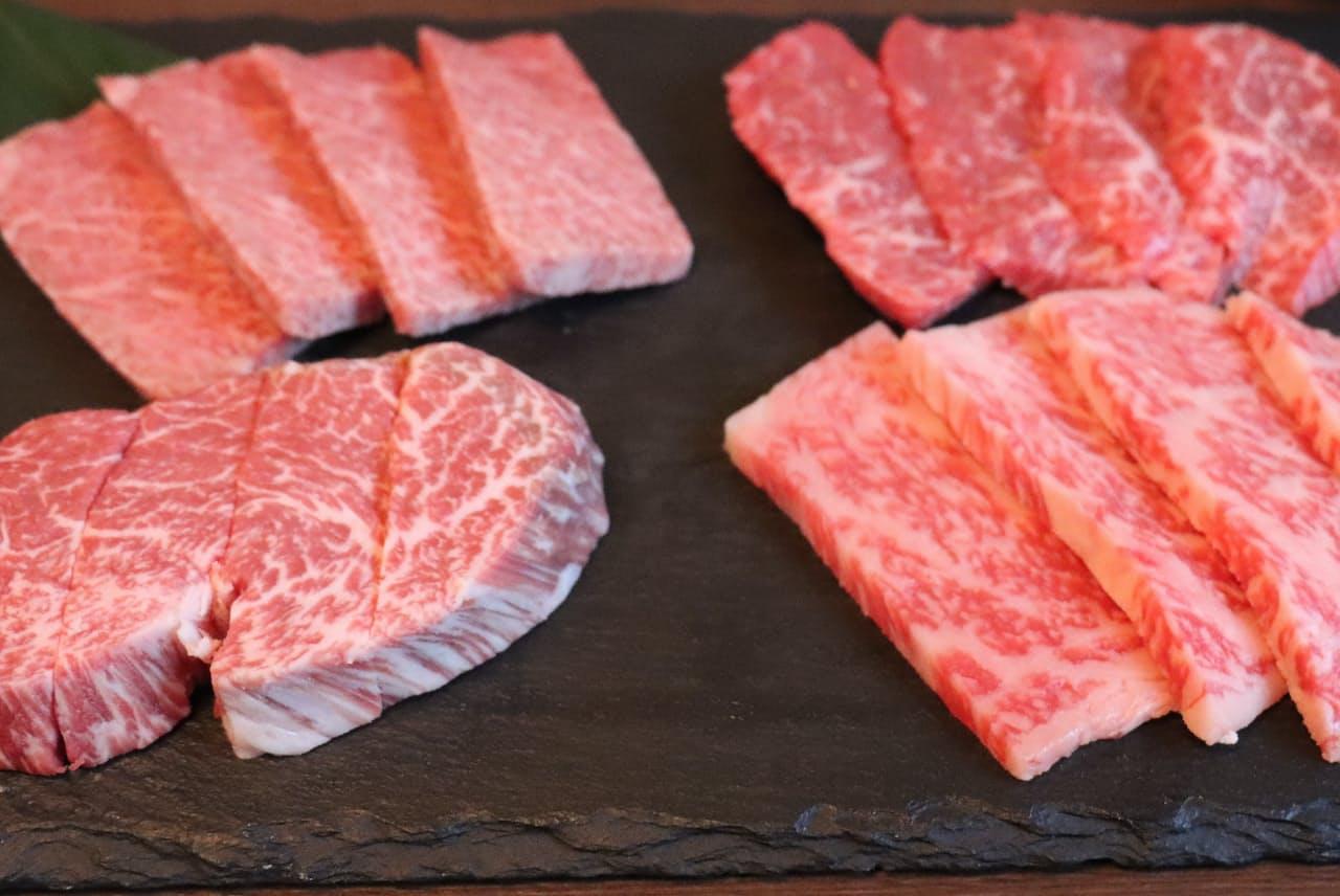 牛若丸の和牛4種盛りは部位を食べ比べて好みを見つけられる