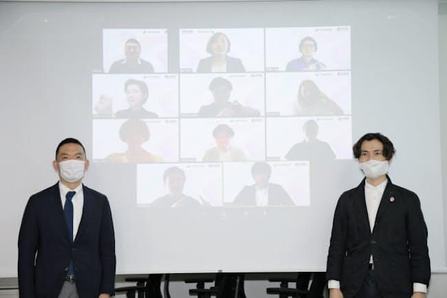 東京都渋谷区が4月26日に開いた副業人材就任式。長谷部健区長(左)も参加した。
