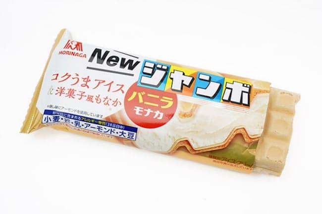 パッケージには「New」の文字。実勢価格100円前後