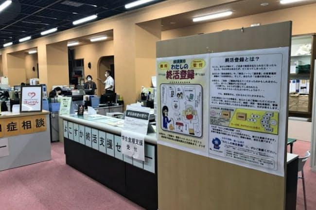 神奈川県横須賀市は終活支援センターを開設している