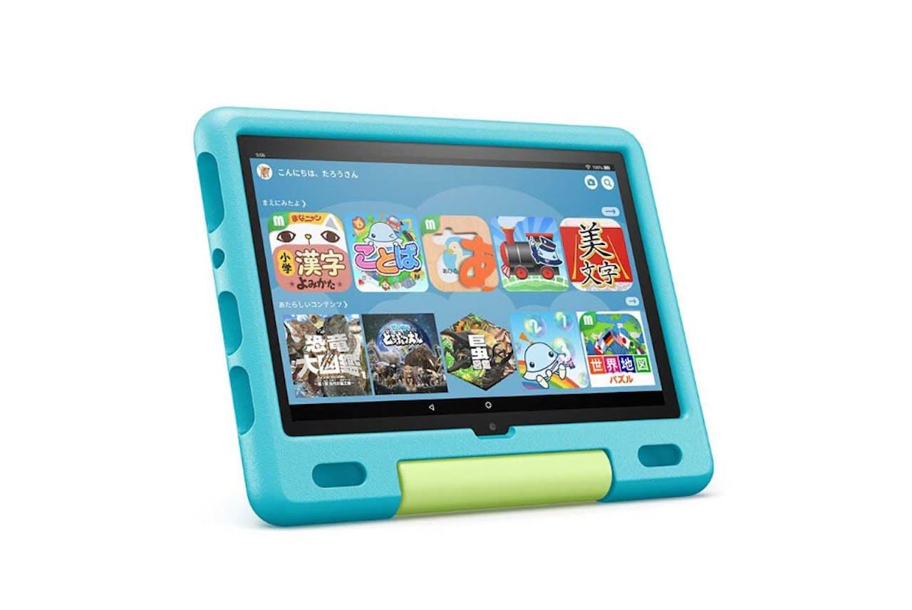 子供向けタブレット「Fire HD 10 キッズモデル」
